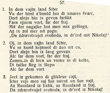 YachnessLyrics1