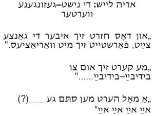 laish yiddish