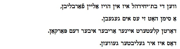 yomkippur2words
