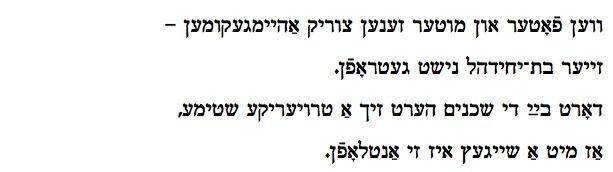 yomkippur3words