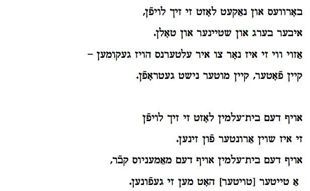yomkippur4words