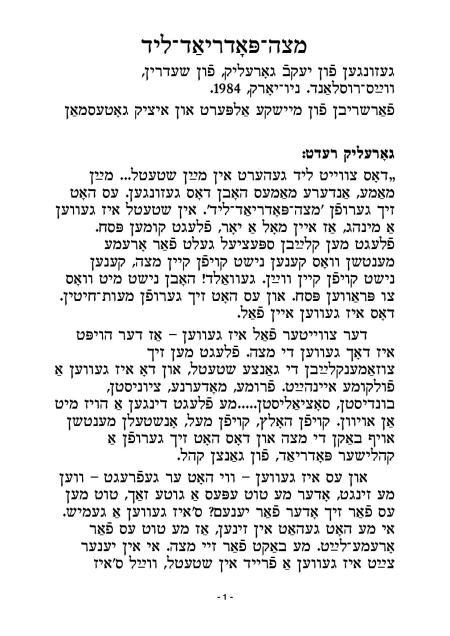 MatsaBakingYID-page-001