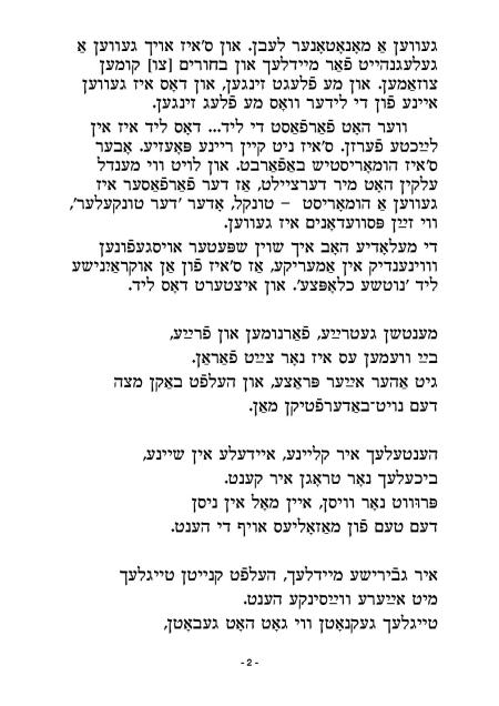 MatsaBakingYID-page-002