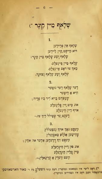 Yidene1