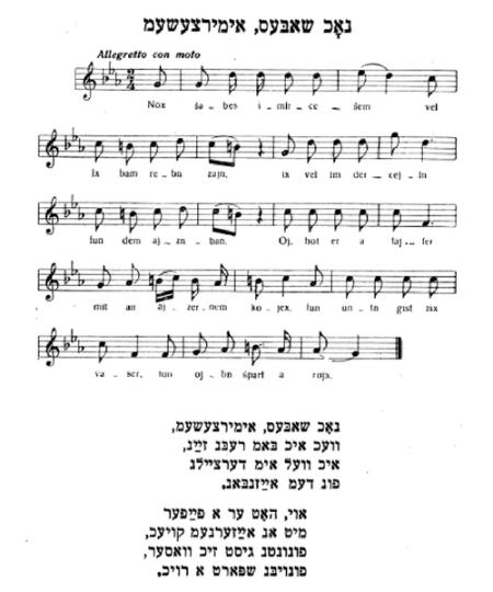 miritzhashem (1)