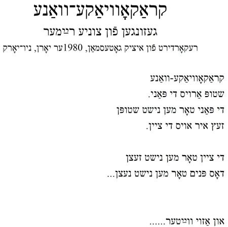 krakowiak text rymer