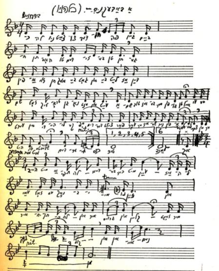 badekns music