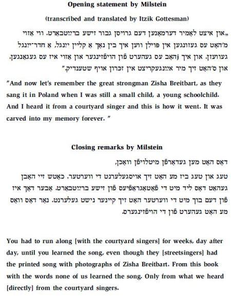 Milstein Comments