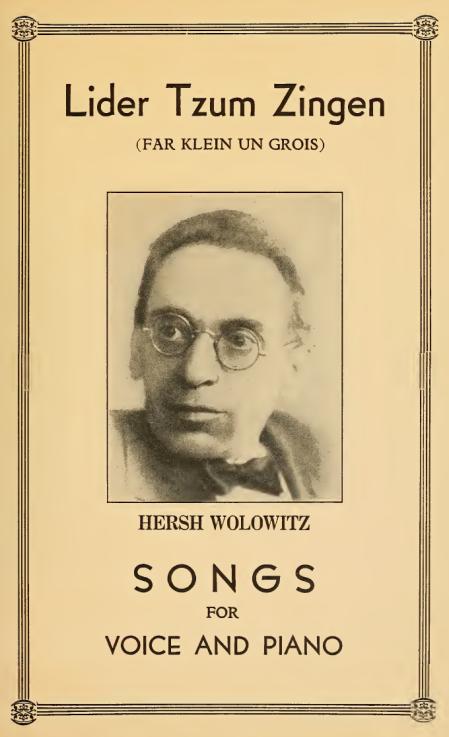 Wolowitz